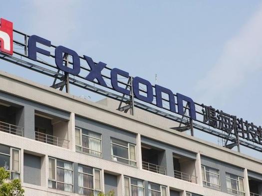 Fábrica da Foxconn nos EUA sairá do papel em 2020, diz fundador