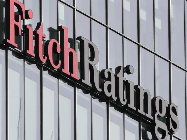 Fitch tira Portugal do nível de 'lixo' e sobe dois escalões no 'rating'