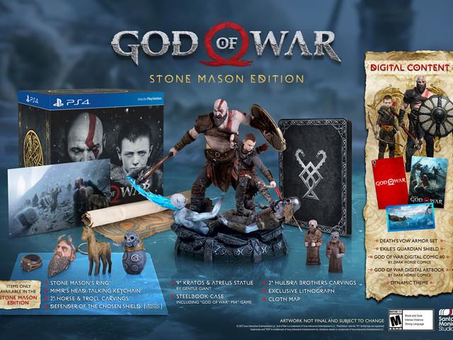 OPA! God of War 4 anunciado em edição especial e com SteelBook