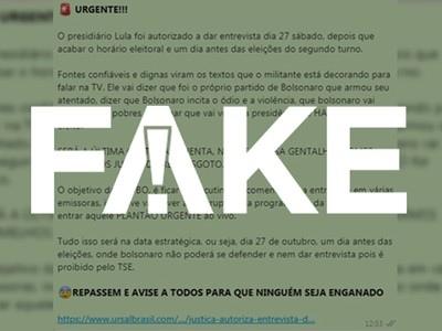 É #FAKE que Lula foi autorizado a dar entrevista um dia antes do 2º turno