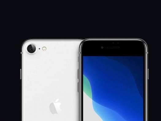 Será que você deveria esperar pelo iPhone 9?