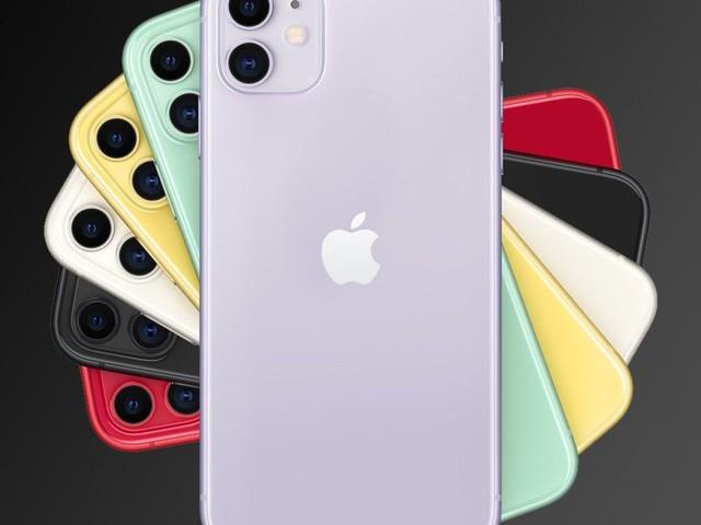 BAIXOU | iPhone 11 com 128 GB de memória está mais barato na promoção do Magalu