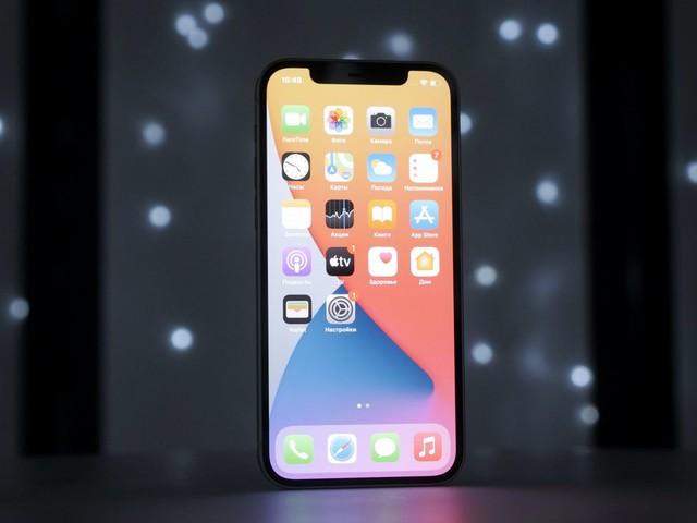 MAIS BARATO | iPhone 12 Pro Max ganha desconto por tempo limitado no Magalu