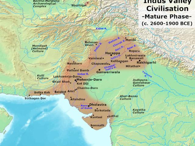Vale do Indo