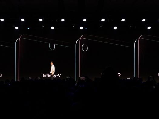 """Galaxy S10 pode ter um notch """"diferentão"""" e sensor ultrassônico de digitais"""