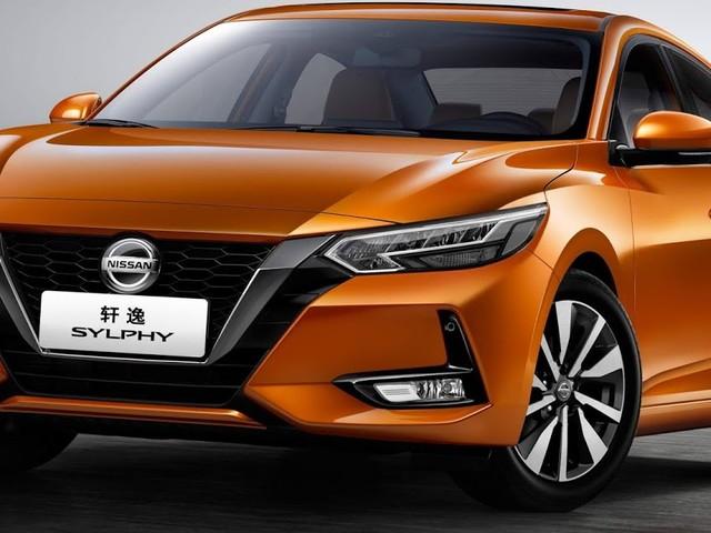 Novo Nissan Sentra 2020: fotos oficiais divulgadas