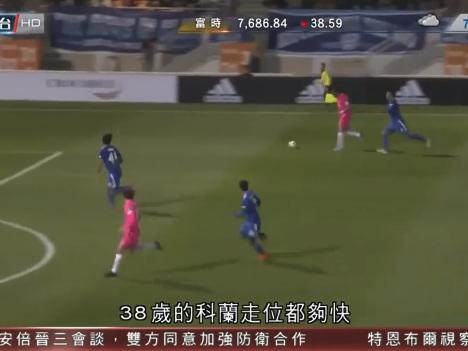 Forlán não marca, mas seu time faz 8 a 1 e lidera a 1ª Divisão em Hong Kong