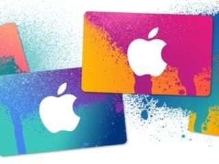iTunes Karten bei Rossmann: bis zu 20 Prozent Extra-Guthaben
