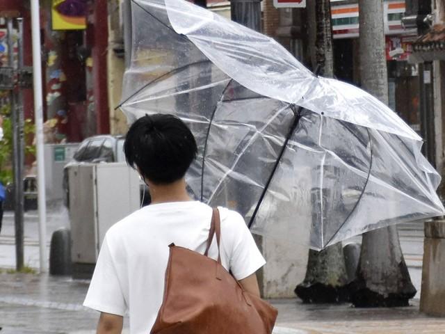 Unwetter bei Olympia: Warnungen vor Taifun in Japan