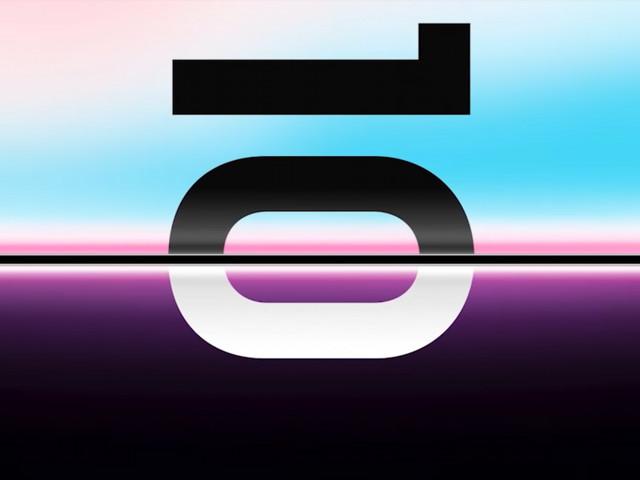 So seht ihr die Präsentation des Samsung Galaxy S10 live