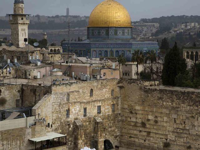 """""""Donald John Trump Station"""": Israel treibt Bau von Bahnhof nahe der Klagemauer voran"""