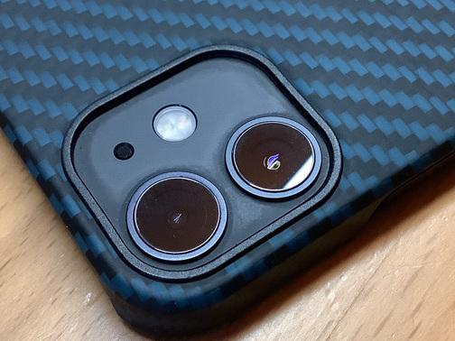 Ausprobiert: Pitaka MagEZ Case für das iPhone 12 mini