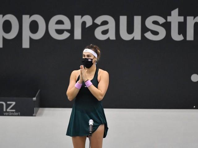 Linzer Damen-Turnier Anfang November
