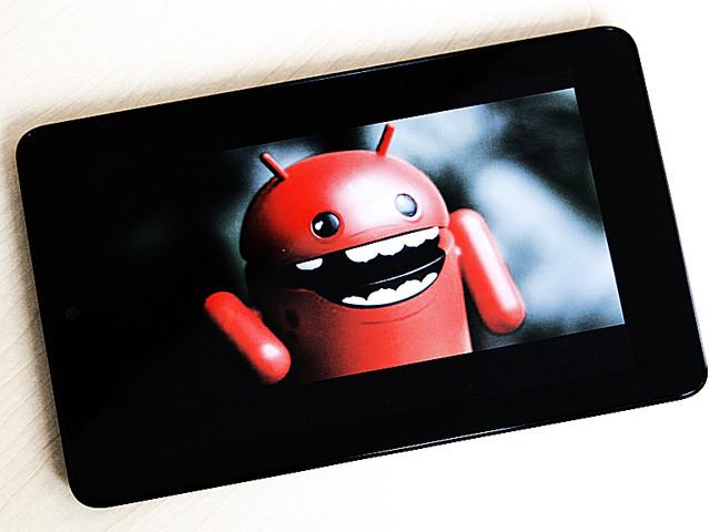 Google entdeckt Staatstrojaner für Android im Play Store