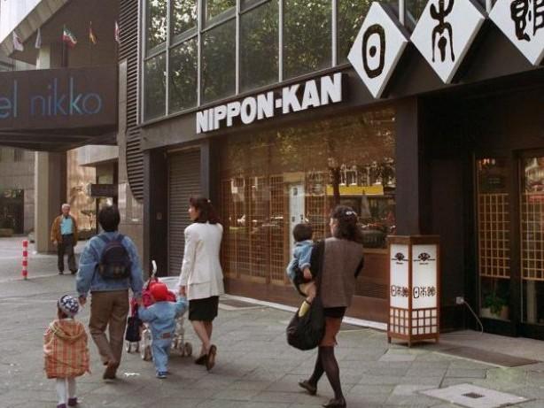 """""""Little Tokyo"""": Düsseldorf will japanische Straßenschilder aufhängen"""