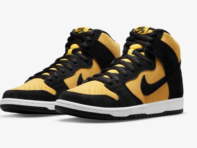 Nike SB Dunk High Pro – Maize and Black