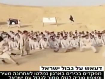 Israel arbeitet eng mit ISIS-Terroristen zusammen