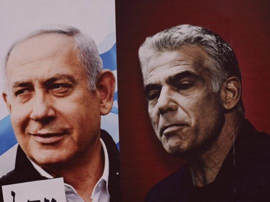 Israel - Netanjahu scheitert mit Regierungsbildung