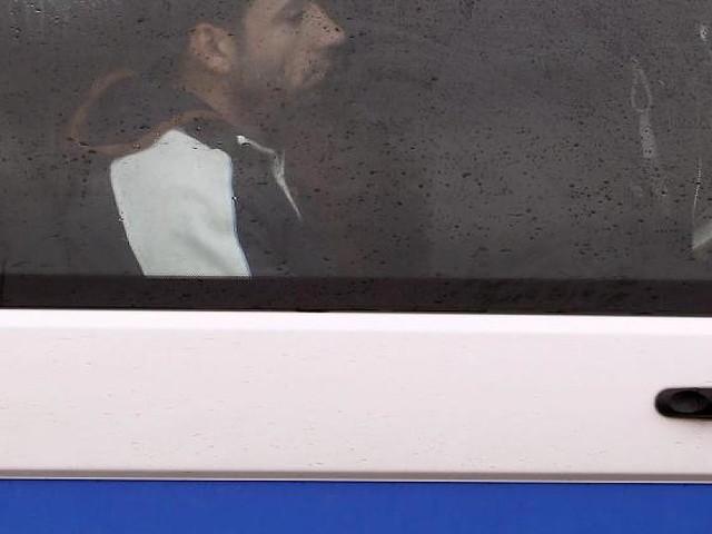Mehrere Festnahmen - Kroatien: Illegal eingereister Migrant durch Schuss aus Polizeiwaffe schwer verletzt