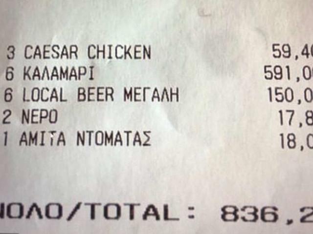 Urlauber müssenin Restaurant aufMykonos horrende Summe zahlen - steckt Masche dahinter?