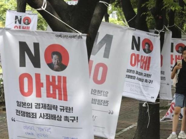 """Handelsstreit in Ostasien: Südkorea streicht Japan ebenfalls von """"weißer Liste"""""""