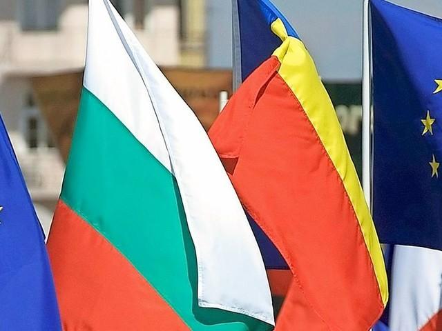 Bulgarien drängt in den Euro