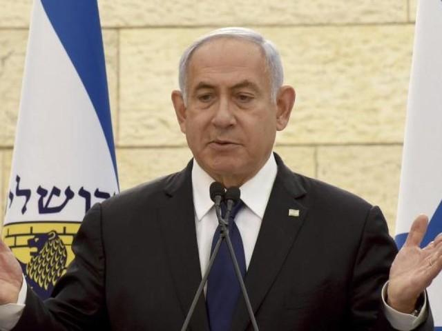Israel: Netanjahu scheitert mit Regierungsbildung
