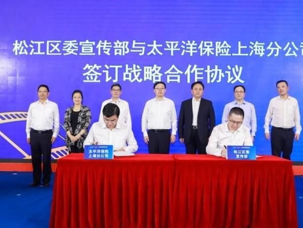 Anzeige – Xinhua Silk Road: Kreis Songjiang in Shanghai veröffentlicht Richtlinien zur Förderung der Entwicklung der Hightech-Film- und Fernsehindustrie