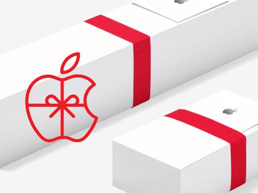 Apples Shopping Event startet am Freitag: Diese Geräte sind im Angebot