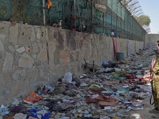 Terror in Kabul - Wie geht es weiter nach den Anschlägen?