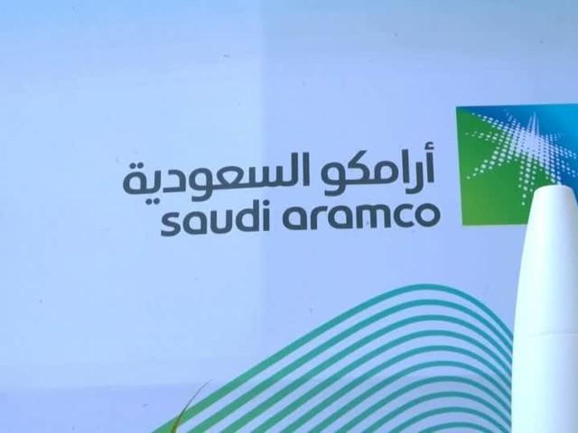Saudischer Konzern: Börsengang von Öl-Riese Saudi Aramco ist 23 Milliarden Euro schwer