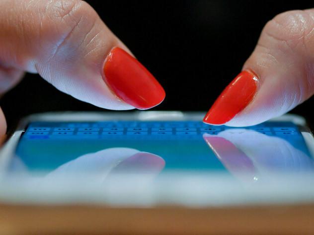 Verstöße gegen DSGVO: Rekordstrafe für WhatsApp Irland