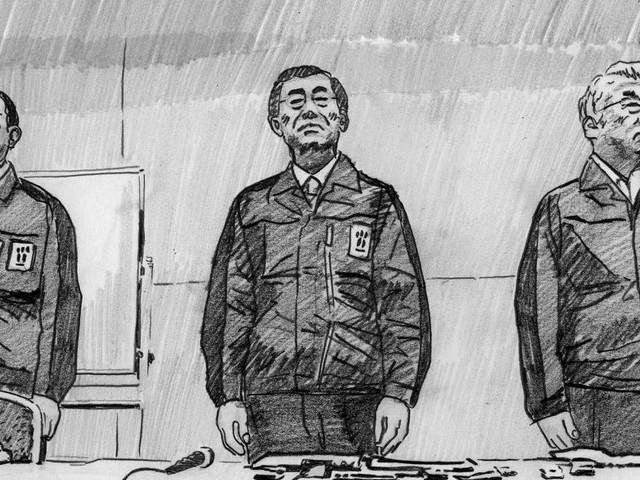Politische Kunst: Vermeintlich harmlos