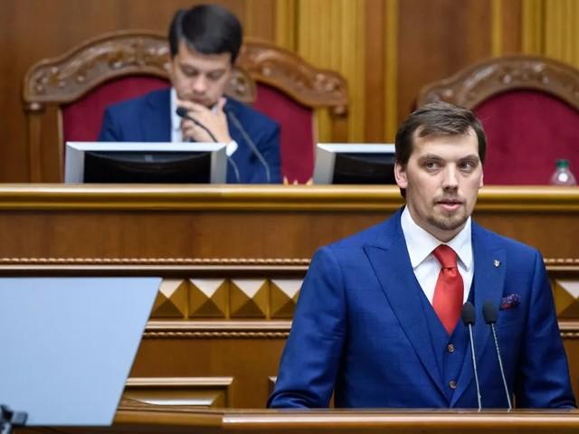 Ukraine: Selenskyj lehnt Rücktrittsgesuch des Regierungschefs ab