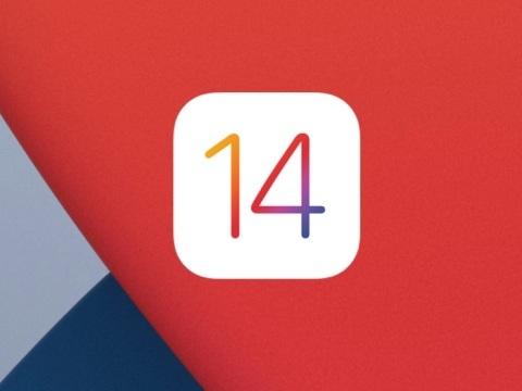 iOS 14 Beta 7 steht zum Download bereit: Bei dieser Funktion knickt Apple ein