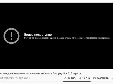 Wahlen: Youtube sperrt auf Druck Moskaus Video von Kremlgegnern