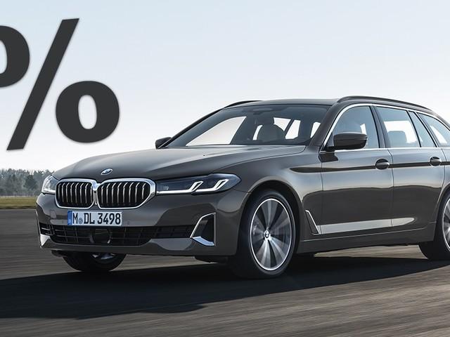 BMW 5er Touring (2021): Rabatt, Hybrid, Kofferraumvolumen, Preis Hier bekommt man den BMW 5er Touring bis zu 17.000 Euro günstiger