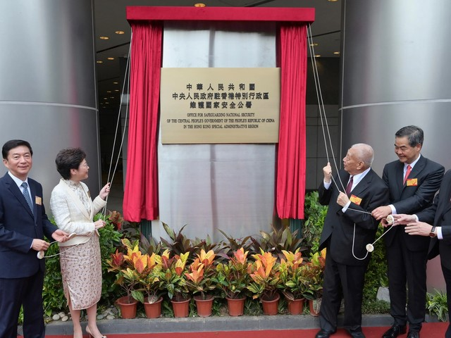 Sicherheitsgesetz: Chinas Sicherheitsbüro nimmt Arbeit in Hongkong auf