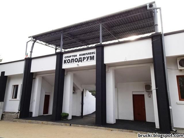 Sporten kompleks Kolodrum, Stara Zagora