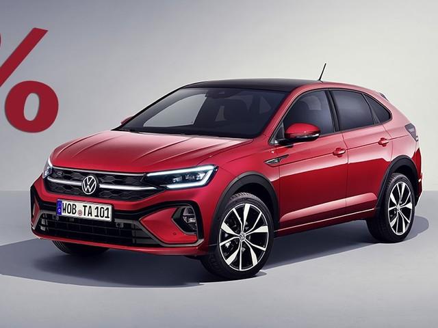 VW Taigo (2021): Rabatt, Preis, Maße Hier gibt es das kleine SUV-Coupé VW Taigo mit bis zu 4065 Euro Ersparnis