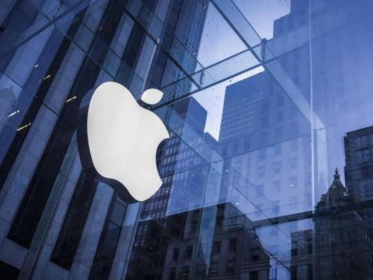 Hongkong - Nach Druck aus Peking: Apple löscht Angebot