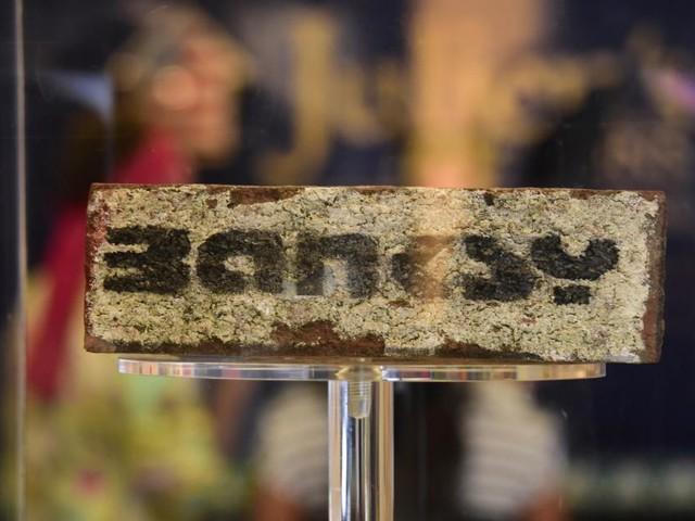 Neues Banksy-Werk schon wieder weggeputzt: Ist das Kunst oder konnte das weg?
