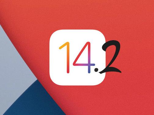 iOS 14.2: Neue Beta bereitet das nächste große Update vor