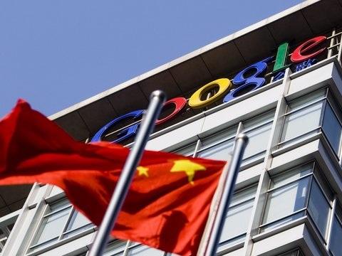 Anhörung in Washington - Google-Chef: Aktuell keine Pläne für Suchmaschine in China