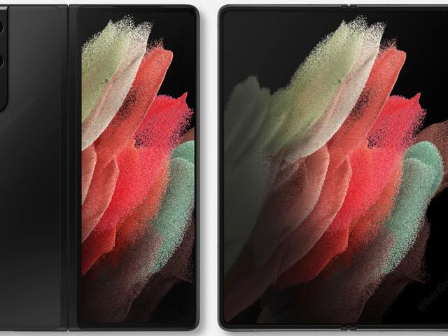 Samsung Galaxy Z Fold 3: Kommt die unsichtbare Kamera?