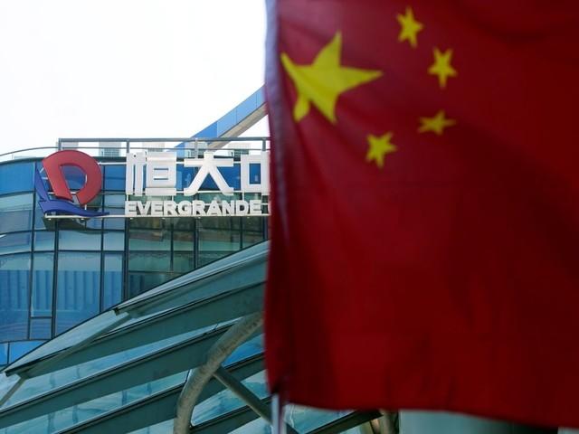 Evergrande-Krise: China und das 300-Milliarden-Dollar-Problem
