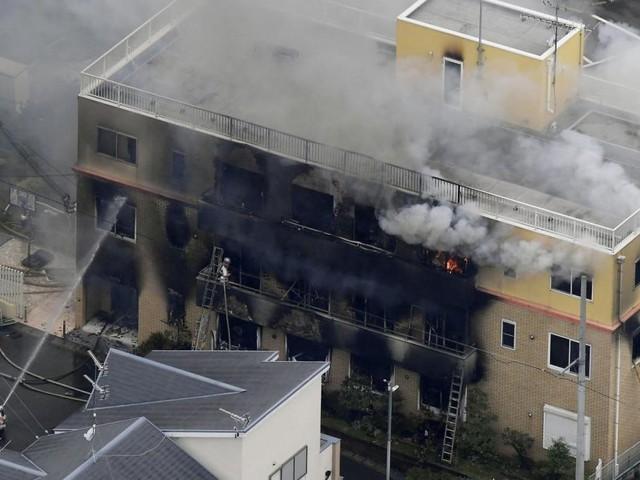 Brandanschlag auf Filmstudio in Japan: Mindestens 24 Tote