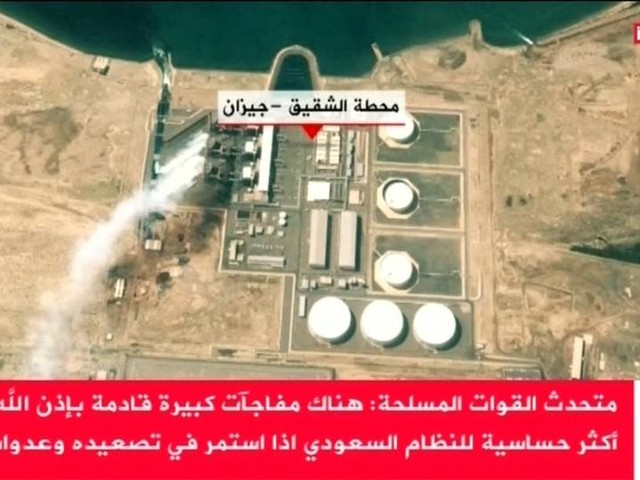 Video: Huthi-Rebellen haben Kraftwerk in Saudi-Arabien getroffen