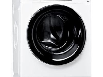 Bauknecht Waschmaschinen : Bauknecht waschmaschine test 2018 u2022 die 20 besten bauknecht
