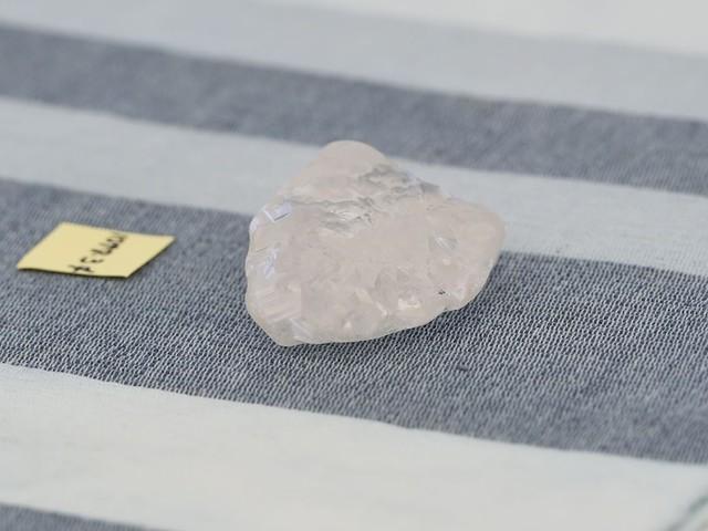 """In Abfalltonne entdeckt - """"Historischer Fund"""" in Afrika macht Hoffnung - aber Diamantenfieber birgt auch Gefahr"""